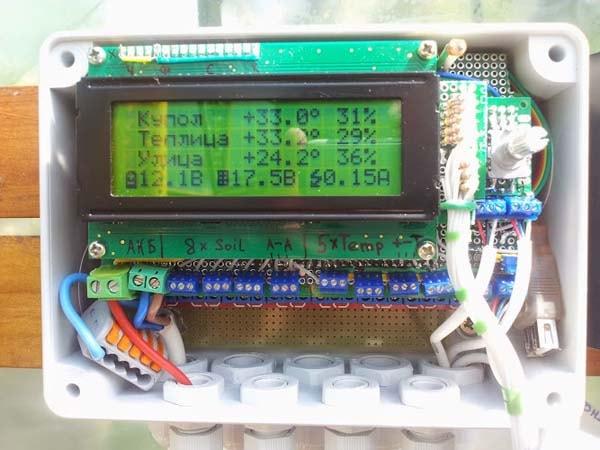 Автоматизация теплицы своими руками arduino 3